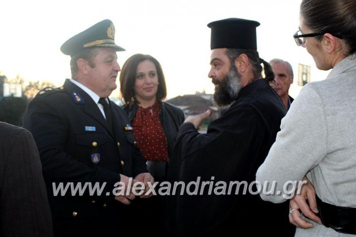 alexandriamou.gr_thiraniksiaagioufaniouriou2019IMG_0824