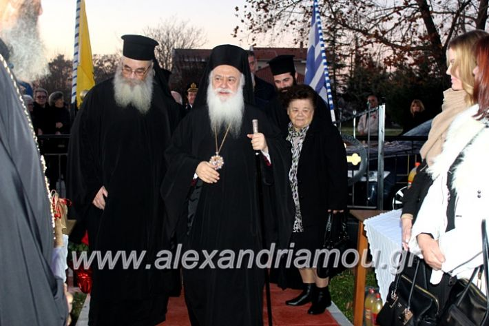 alexandriamou.gr_thiraniksiaagioufaniouriou2019IMG_0842
