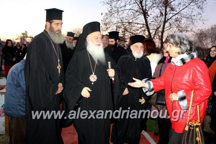 alexandriamou.gr_thiraniksiaagioufaniouriou2019IMG_0843