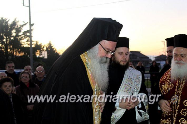 alexandriamou.gr_thiraniksiaagioufaniouriou2019IMG_0848