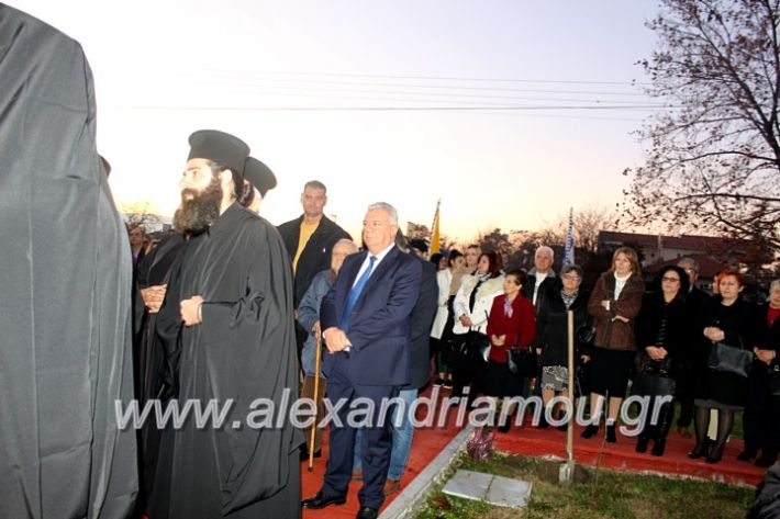 alexandriamou.gr_thiraniksiaagioufaniouriou2019IMG_0850