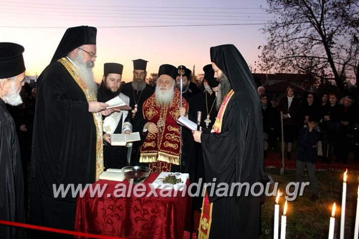 alexandriamou.gr_thiraniksiaagioufaniouriou2019IMG_0860