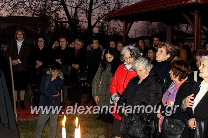 alexandriamou.gr_thiraniksiaagioufaniouriou2019IMG_0861