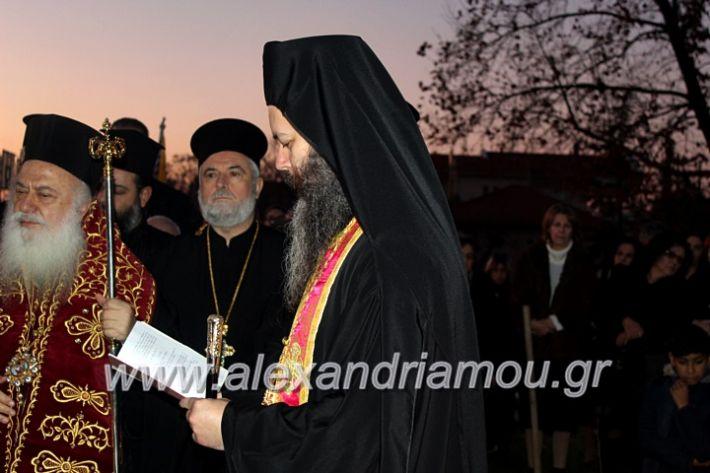 alexandriamou.gr_thiraniksiaagioufaniouriou2019IMG_0862