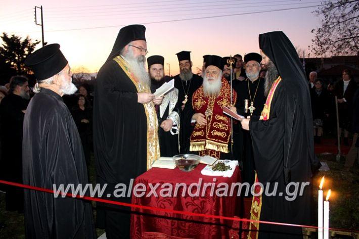 alexandriamou.gr_thiraniksiaagioufaniouriou2019IMG_0864