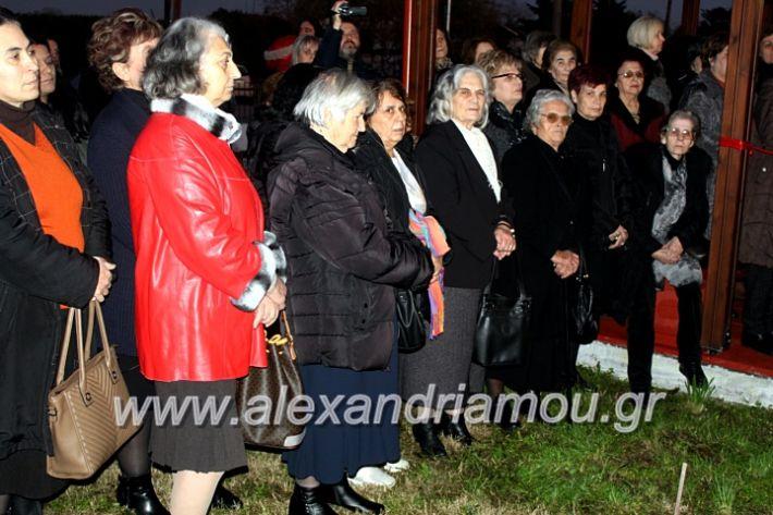 alexandriamou.gr_thiraniksiaagioufaniouriou2019IMG_0870