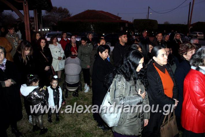 alexandriamou.gr_thiraniksiaagioufaniouriou2019IMG_0871