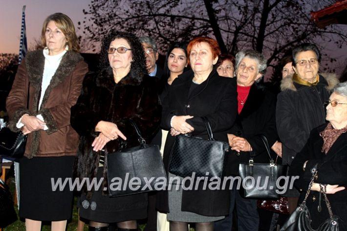 alexandriamou.gr_thiraniksiaagioufaniouriou2019IMG_0876