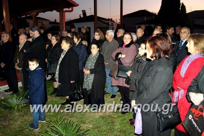 alexandriamou.gr_thiraniksiaagioufaniouriou2019IMG_0879