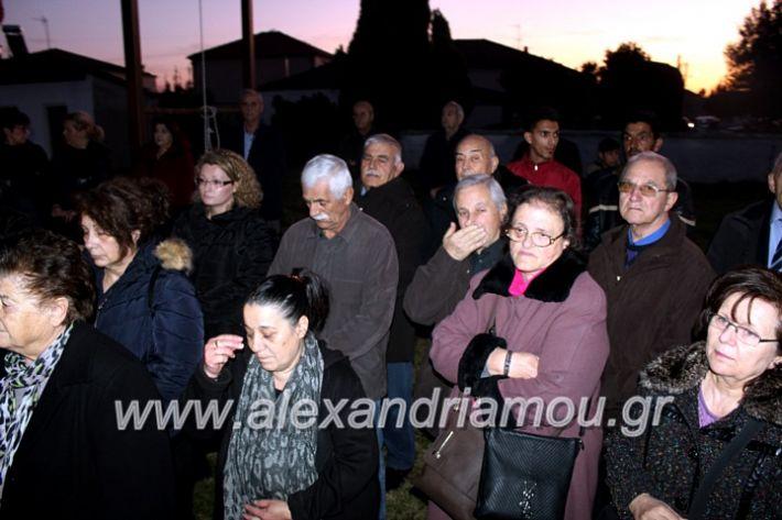 alexandriamou.gr_thiraniksiaagioufaniouriou2019IMG_0880