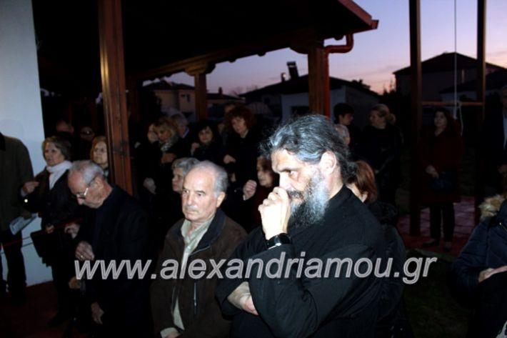 alexandriamou.gr_thiraniksiaagioufaniouriou2019IMG_0881