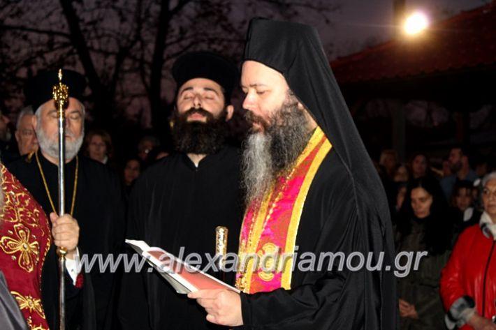alexandriamou.gr_thiraniksiaagioufaniouriou2019IMG_0882
