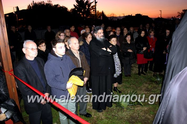 alexandriamou.gr_thiraniksiaagioufaniouriou2019IMG_0889