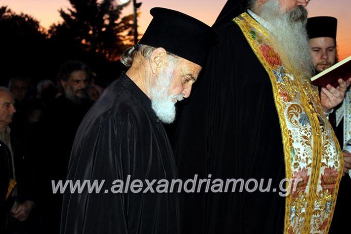 alexandriamou.gr_thiraniksiaagioufaniouriou2019IMG_0890