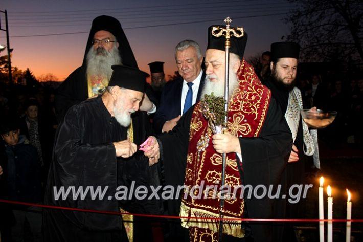 alexandriamou.gr_thiraniksiaagioufaniouriou2019IMG_0892