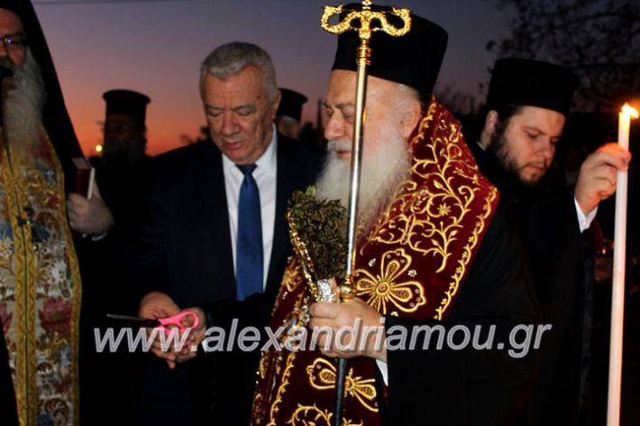 alexandriamou.gr_thiraniksiaagioufaniouriou2019IMG_0893