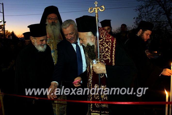 alexandriamou.gr_thiraniksiaagioufaniouriou2019IMG_0894