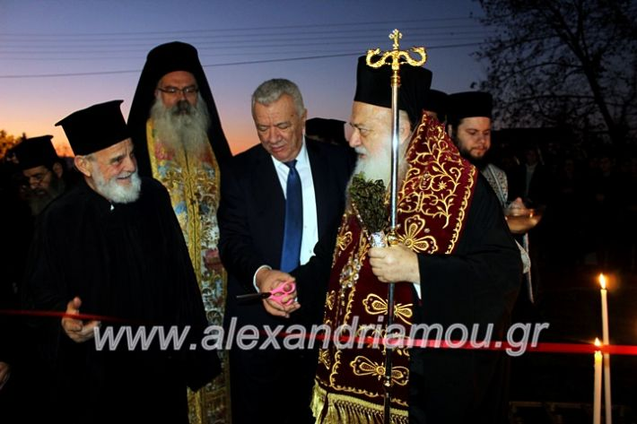 alexandriamou.gr_thiraniksiaagioufaniouriou2019IMG_0895