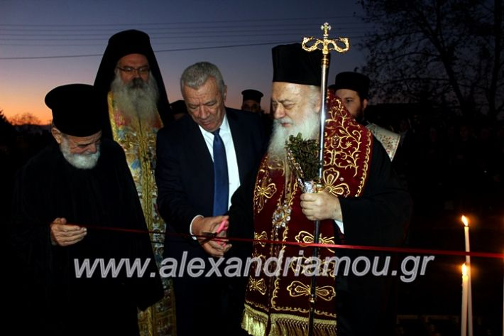 alexandriamou.gr_thiraniksiaagioufaniouriou2019IMG_0896