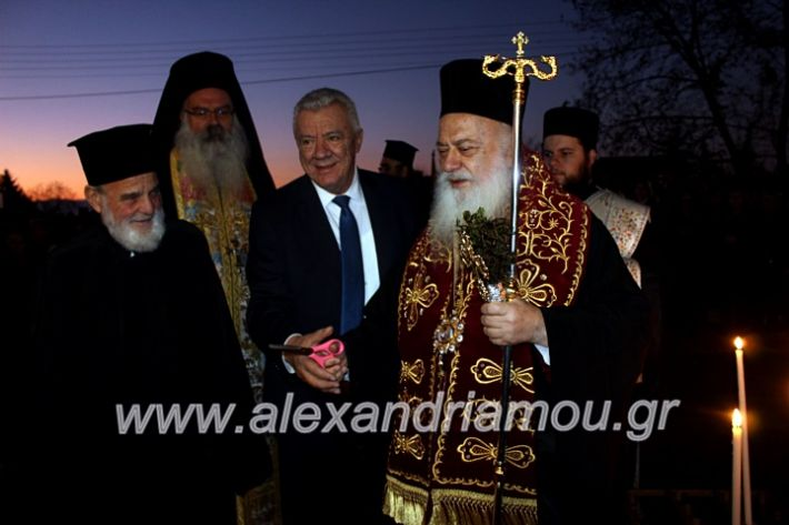 alexandriamou.gr_thiraniksiaagioufaniouriou2019IMG_0897