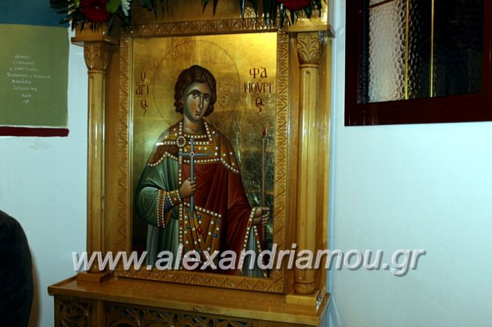 alexandriamou.gr_thiraniksiaagioufaniouriou2019IMG_0900