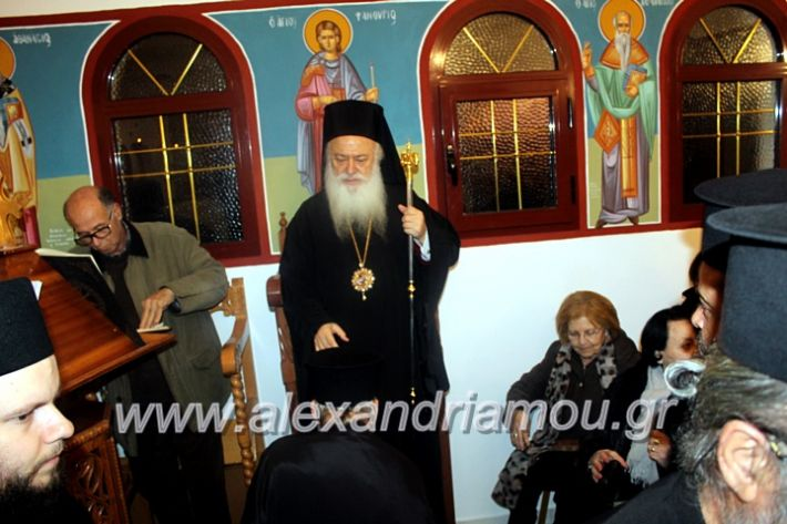 alexandriamou.gr_thiraniksiaagioufaniouriou2019IMG_0902
