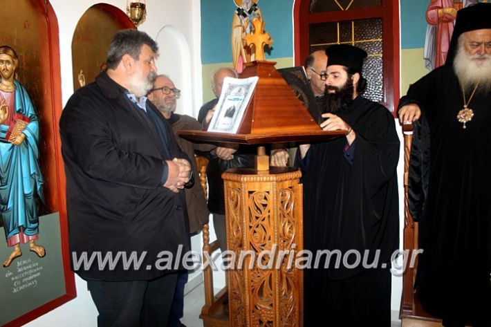 alexandriamou.gr_thiraniksiaagioufaniouriou2019IMG_0908
