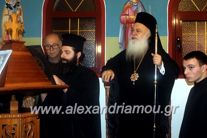 alexandriamou.gr_thiraniksiaagioufaniouriou2019IMG_0910
