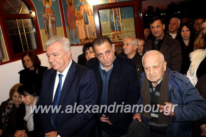 alexandriamou.gr_thiraniksiaagioufaniouriou2019IMG_0912