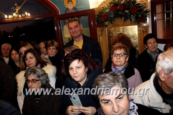 alexandriamou.gr_thiraniksiaagioufaniouriou2019IMG_0913