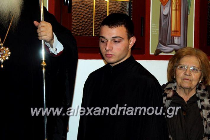 alexandriamou.gr_thiraniksiaagioufaniouriou2019IMG_0915