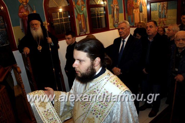 alexandriamou.gr_thiraniksiaagioufaniouriou2019IMG_0920