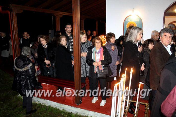 alexandriamou.gr_thiraniksiaagioufaniouriou2019IMG_0922