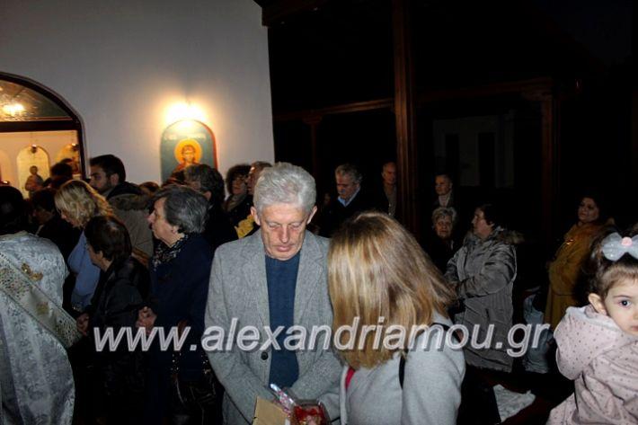 alexandriamou.gr_thiraniksiaagioufaniouriou2019IMG_0923