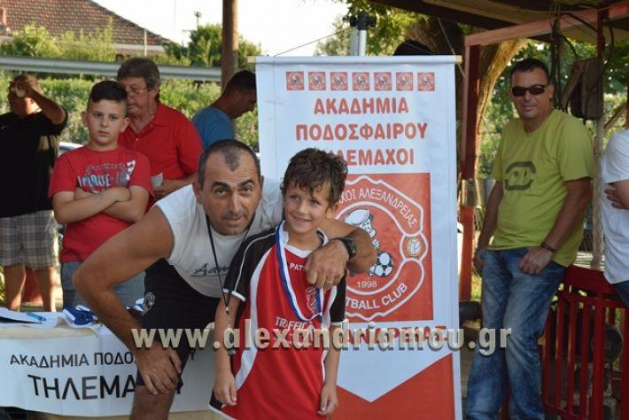 alexandriamou_tulemaxi177103