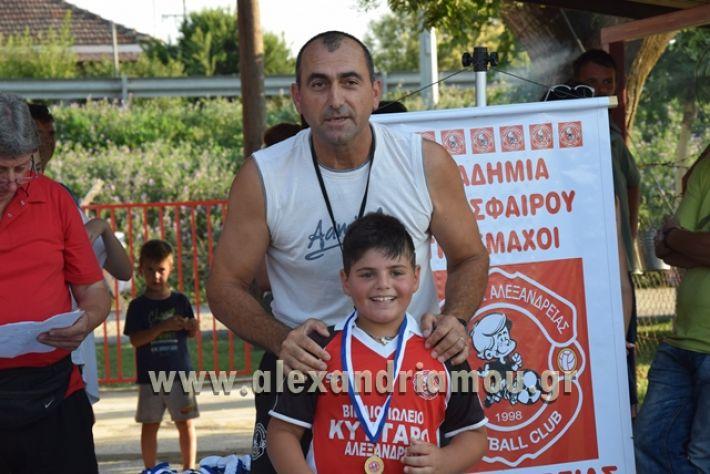 alexandriamou_tulemaxi177113