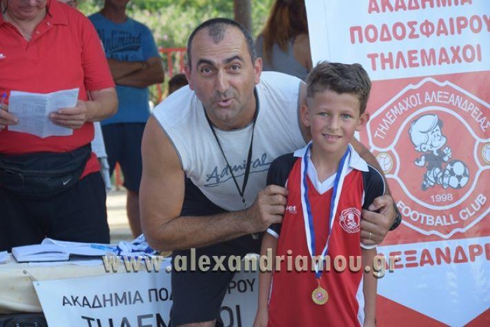 alexandriamou_tulemaxi177117
