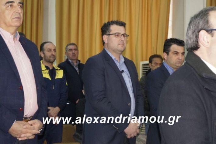 alexandriamou.tilemaxoi2019016