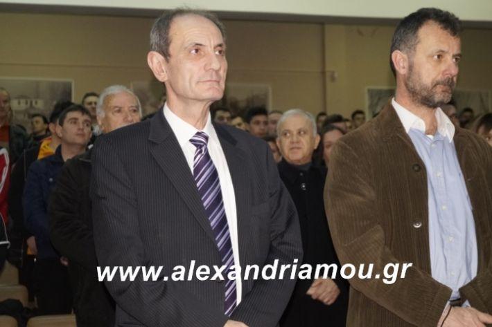 alexandriamou.tilemaxoi2019017