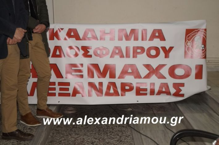 alexandriamou.tilemaxoi2019019