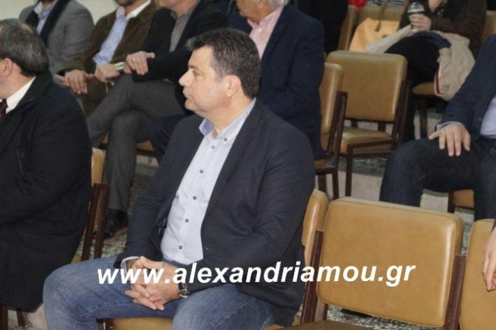 alexandriamou.tilemaxoi2019026