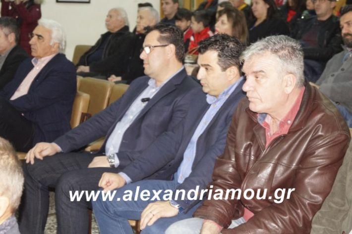 alexandriamou.tilemaxoi2019047