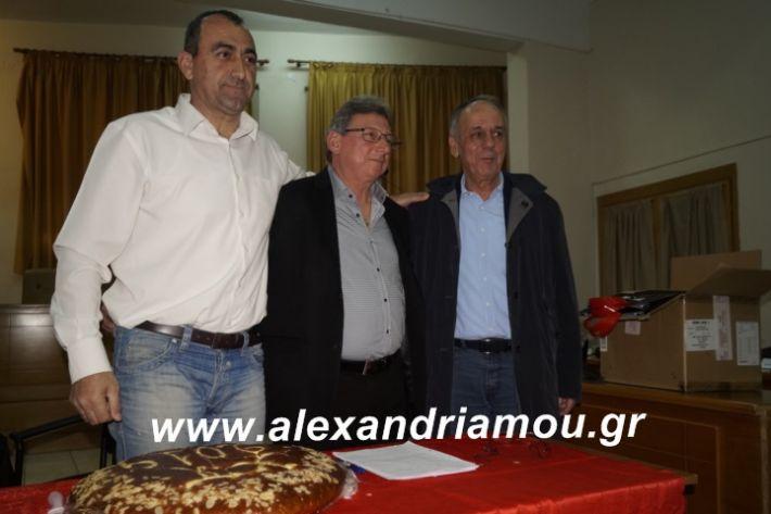 alexandriamou.tilemaxoi2019092