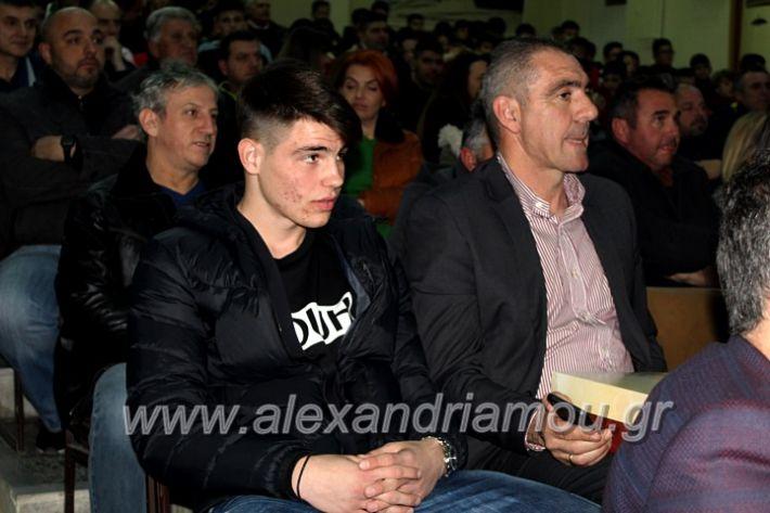 alexandriamou.gr_koutsias20IMG_9803