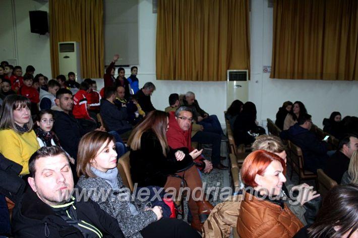 alexandriamou.gr_tilemaxoipita20IMG_9698