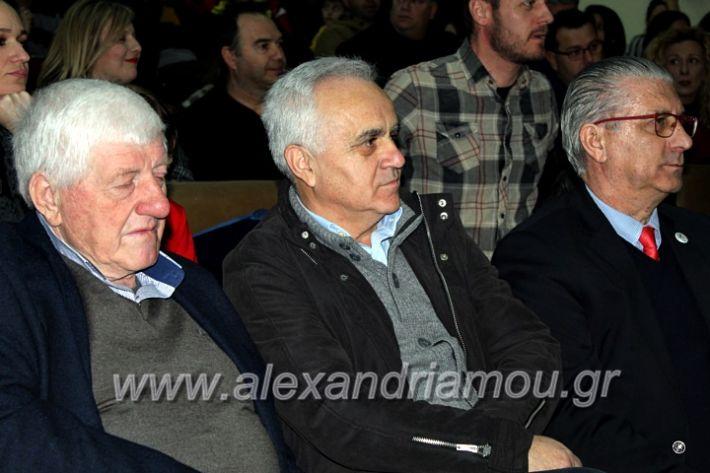 alexandriamou.gr_tilemaxoipita20IMG_9726