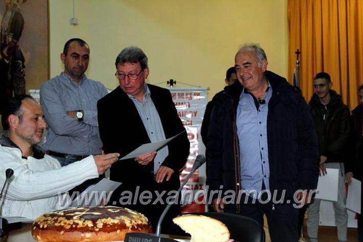 alexandriamou.gr_tilemaxoipita20IMG_9769