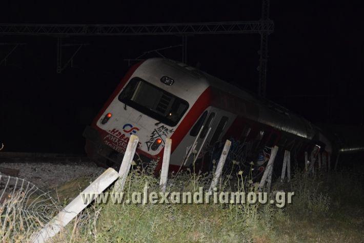 alexandriamou_treno_adendro000
