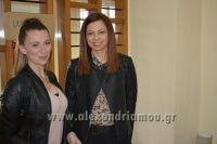 alexandriamou_trikala_karantininhs006