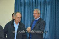 alexandriamou_trikala_karantininhs008